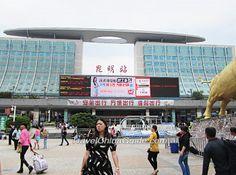 Kunming Train Station