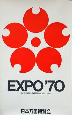 亀倉雄策ポスター EXPO'70日本万国博覧会 亀倉雄策 1970年  1点  (75.5×49) ¥80,000