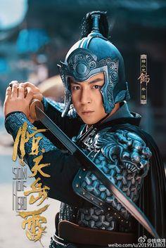 Son of Hero - Drama Panda