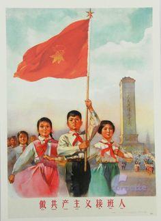 Postcard China old Propaganda Art Painting Poster - Be a Communist Successor | eBay