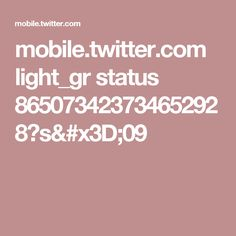 mobile.twitter.com light_gr status 865073423734652928?s=09