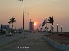 Ocaso por el Poniente del Malecón Costero, Coatzacoalcos Leica D Lux 4