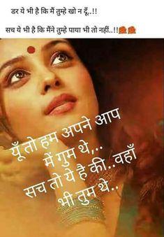 Dard bhari shayari in urdu font sexual health