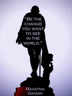 Be the change you want to see in the world. ~Mahatma Gandhi #quotes #inspiration #leadership