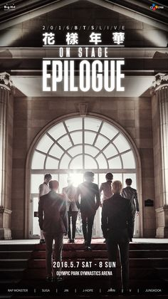 [INFO] BTS Will Release Special Album '화양연화 Young Forever' & The 2016 BTS LIVE '화양연화 On Stage:Epilogue'