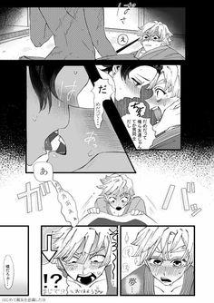 Khụ khụ khụ khụ =)))))))))HahajahahahahahahahahaCười như điên I Love My Girlfriend, Yayoi, My Demons, Slayer Anime, Manga, Doujinshi, Boku No Hero Academia, Detective, Otaku