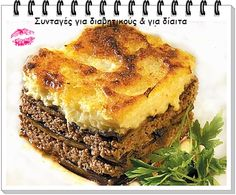 Jordanian cuisine - Jordanian Food And Drinks -RecipesWonders Travel & Tourism Greek Recipes, Light Recipes, Low Carb Recipes, Avgolemono Recipe, Jordanian Food, Vegan Moussaka, The Kitchen Food Network, Vegan Greek, Musaka
