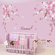 Nursery wall decal baby girl and name wall decals flowers cherry blossom wall sticker wedding office cherry blossom by cuma is part of Cuma Wall Decals Shop 47 Name size 6 5 high W H A T I -