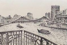 Artist - Itsuo Kiritani   Title - Kiyosubashi Bridge, Sumida River(清洲橋、隅田川)  Dimensions - (15.5cm x 23.5cm)Year - 1993  Media - Pen and Ink on Paper   Exhibition - ANA InterContinental Tokyo  Nov. 9, 2015 - Feb. 9, 2016     Inquiry