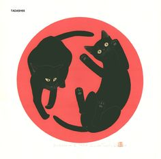 ukiyoe and beyond Japanese Prints, Japanese Art, Black Cat Art, Black Cats, Crazy Cat Lady, Crazy Cats, Simple Cat Drawing, Asian Cat, Magic Cat