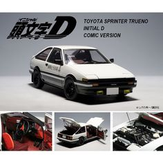 The main character of the anime and manga Initial D, Takumi Fujiwara, uses his father's AE86 Trueno for racing and making his tofu deliveries.