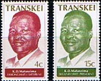 Transkei 1979 Second State President Set Another bantustan