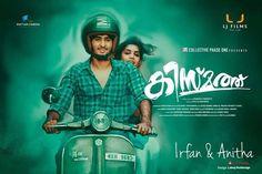 Malayalam Cinema, Movie Tv, Tv Shows, Film, Music, Movie Posters, Songs, Movie, Musica