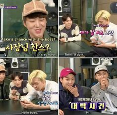 What the heck hyungs Winner Meme, Winner Kpop, All The Things Meme, Kpop Guys, Pop Bands, Yg Entertainment, Funny Moments, Bigbang, Shinee