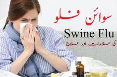 symptoms of swine flu https://fitnesschap.com/treatment-and-symptoms-of-swine-flu-in-urdu/