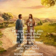 Christus Pantokrator, Pray Always, Greek Quotes, Believe, Faith, Icons, Movies, Movie Posters, Films