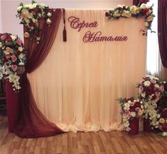 - hashtags} - wedding ideas You are in the right place about Decoration Mariage disney Here Wedding Stage Backdrop, Wedding Stage Decorations, Engagement Decorations, Backdrop Decorations, Wedding Themes, Wedding Designs, Backdrop Ideas, Backdrops, Desi Wedding Decor