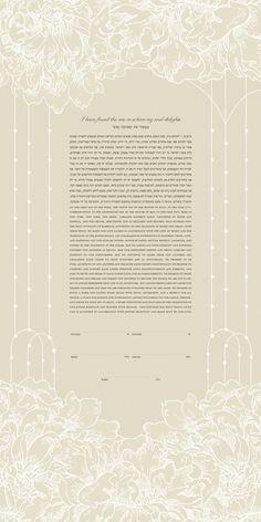 "13"" x 26"" Bookcloth Ketubah - Peony Frame #ketubah"