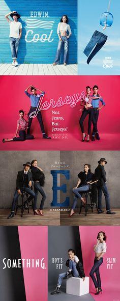 j edwin j Page Layout Design, Ad Design, Branding Design, Logo Design, Banner Design Inspiration, Web Banner Design, Fashion Banner, Billboard Design, Photoshop Design