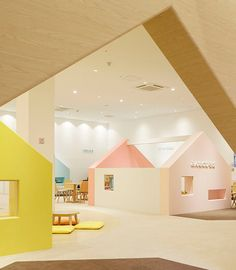 "Sensibility Enriched – ""Mama Smile"" Emmanuelle Moureaux explores the effect of colour on cognitive thinking in children with her new fit-out at a mall in Japan. Check it out here and leave us your views..."