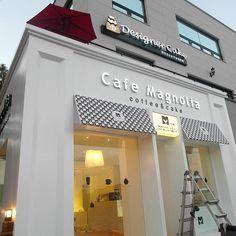 카페 매그놀리아 외부사인 조명컷