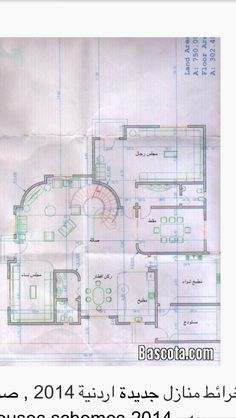 House plan Cat House Plans, Free House Plans, 2 Bedroom House Plans, Site Plan Design, Home Design Plans, Islamic Architecture, Architecture Plan, Villa Design, House Design