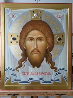 The Holy Mandylion aka The Holy Face of Jesus. Byzantine Art, Byzantine Icons, Religious Icons, Religious Art, Greek Icons, Images Of Christ, Paint Icon, Jesus Face, Russian Icons