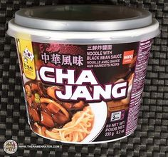 #3665: Wang Cha Jang Noodles With Black Bean Sauce - South Korea Mung Bean, Bean Sprouts, Noodle Bowls, Chicken Flavors, Ben And Jerrys Ice Cream, Easy Cooking, Black Beans, South Korea, Stuffed Mushrooms