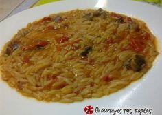 Μανέστρα με λαχανικά στο τσικάλι #cookpadgreece