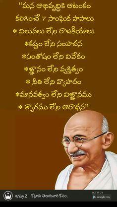 216 Best Telugu Images Telugu Alphabet Cards Alphabet Charts