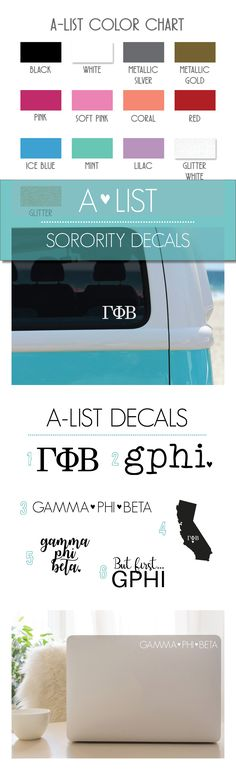 Gamma Phi Beta Decal 6-Pack These custom cut Gamma Phi Beta vinyl adhesive decals are perfect for your car, computer, water bottle, phone case, binders, and more! You can apply these Gamma Phi decals to any hard surface. The possibilities are endless! Each decal pack will include 6 GPhiB sorority designs; keep them all to yourself to spice up your life with Gamma Phi Beta spirit or share them with sisters.