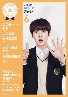 K Pop, Lee Dong Min, Astro Fandom Name, Crop Photo, Fans Cafe, Sanha, Korean Bands, Kpop Fanart