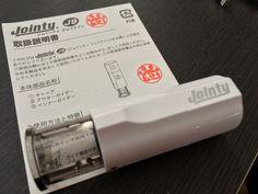 Jointy J9 ネコ肉球シャチハタが届く  Ooe-office,atelier 2016/04/11