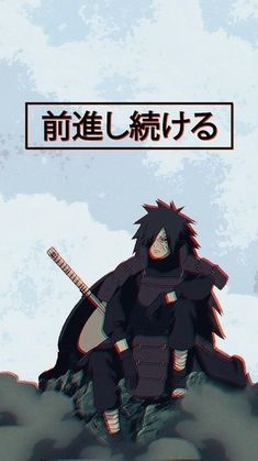 Anime Sync - Animesync - Pokyun Anime Sync - Animesync - PokyunYou can find Madara uchiha and more on our website. Naruto Shippuden Sasuke, Naruto Kakashi, Anime Naruto, Madara Susanoo, Naruto Shippudden, Otaku Anime, Boruto, Naruto Wallpaper, Madara Uchiha Wallpapers