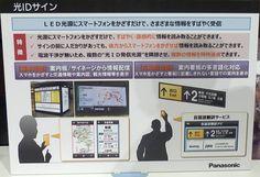 <p>東京国際空港ターミナル、日本国際空港ターミナル、NTT、パナソニックの4社は、12月3日から東京国際空港(以下羽田空港)国際線・国内線旅客ターミナルで「空港の情報ユニバーサルデザイン高度化の共同実験」を開始した。訪日外国人や車いす・ベビーカーなどで移動する人、高齢者などの、空港を起点とした移動をICT技術で安心・便利にサポートすることを目指す。</p>