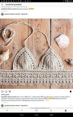 Crochet Lingerie, Crochet Bra, Crochet Bikini Top, Thread Crochet, Hand Crochet, Coachella Festival, Festival Wear, Crop Top Pattern, Bikini Pattern
