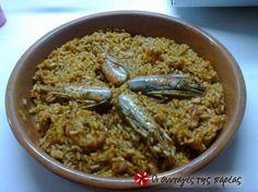 Risoto with shrimp - Ρυζότο με γαρίδες #sintagespareas