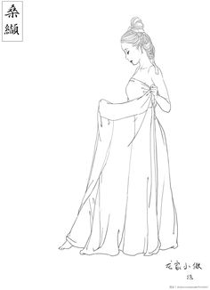 How to wear hanfu (Song dynasty style) - step 7