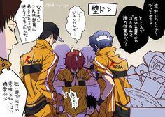 立海・噂の壁ドン Prince Of Tennis Anime, Old Love, Drama Movies, Doujinshi, Live Action, Anime Love, Manga, Books, Geek