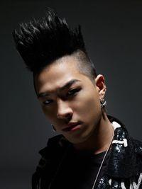 Dong Young-bae (Taeyang)