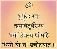 Gayatri mantra I want this so bad on my right shoulder blade.. But first gotta finish the one on my side... Patience..