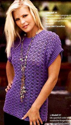 Фиолетовая ажурная безрукавка