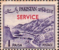 Pakistan 1961 Official SERVICE SG O74 Fine Mint SG O74 Scott O76 Other Commonwealth Stamps here