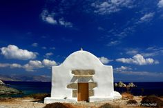 Sikinos is located between Ios and Folegandros. It is one of the last unexplored terrains of the Cyclades. Left, behind, we see the Ios. Mykonos, Santorini, Paros, Macedonia, Albania, Bulgaria, Little White Chapel, Stairs To Heaven, Sand And Water