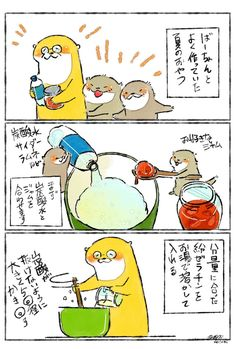 Recipe R, Sweets Recipes, Webtoon, Make It Yourself, Cooking, Food, Twitter, Japanese Language, Drink