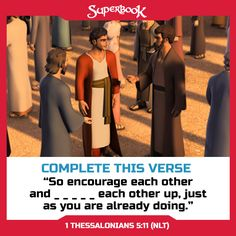 """Can you figure out the missing word for this week's """"Complete This Verse""""? Think of something we do with blocks, bricks, and sometimes sand."""