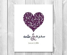 Wedding Gift With Personalized Names In By SidraArtBoutique