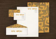 Cafe Africa on Behance   Fivestar Branding – Design and Branding Agency & Inspiration Gallery