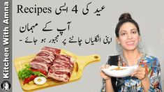 4 Finger Licking Recipes for Eid ul adha 2019 by Kitchen With Amna