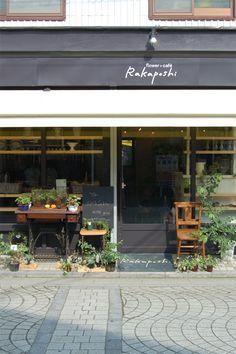 <3 <3 flower + café Rakaposhi | KIZ ARCHITECTS